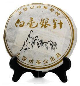 Бай Цзинь Бин №600