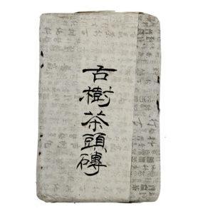 Гу Шу Ча Чжуань Шу Пуэр № 600