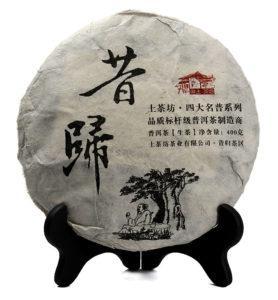 Ци Пьень Шэн Пуэр № 240