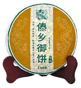 Дай Сян Юй Бин Шэн Пуэр № 360