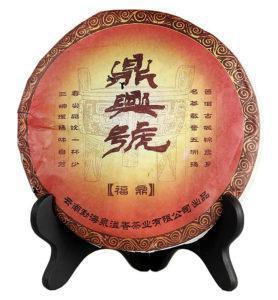 Дин Син Тао Шу Пуэр № 800