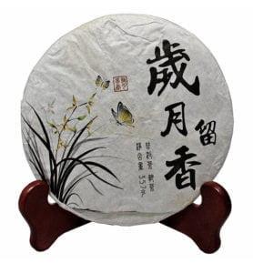 Гун Тин Ци Цзы Бин Шу Пуэр № 360