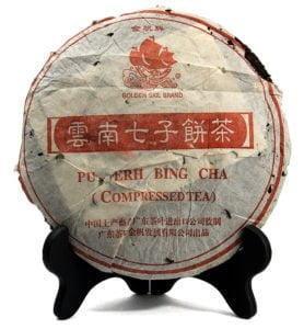 Лао Бин Шу Пуэр 10 лет № 900