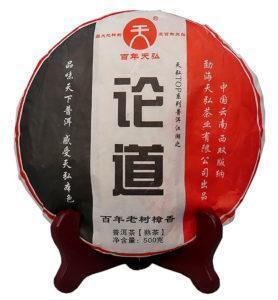 Люнь Дао Шу Пуэр № 1600