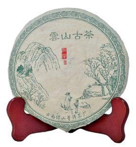 Юнь Шань Гу Ча Шэн Пуэр № 1200