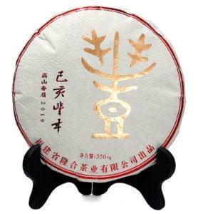 Шоу Мэй Бин из Чжень Хэ белый чай № 600